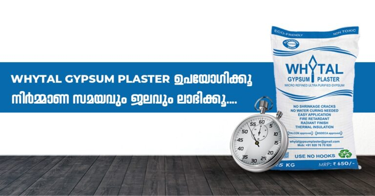 Whytal Gypsum Plaster Save time and Save water